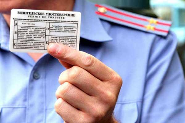 Повторное лишение водительских прав